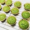 Sweet Green Muffins (gluten-free)